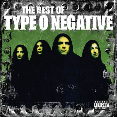 I Don't Wanna Be Me (Edit) - Type O Negative