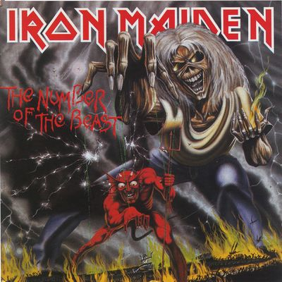 Children Of The Damned (1998 Remastered Version) - Iron Maiden