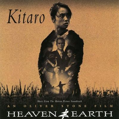Heaven And Earth (Land Theme) (Heaven And Earth/Soundtrack Version) - Kitaro
